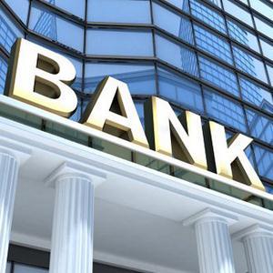 Банки Преградной
