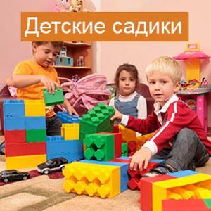 Детские сады Преградной