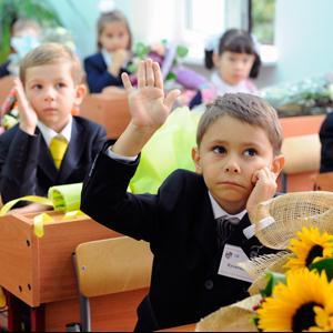 Школы Преградной