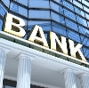 Банки в Преградной