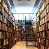 Библиотеки в Преградной