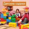 Детские сады в Преградной
