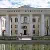 Дворцы и дома культуры в Преградной