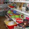 Магазины хозтоваров в Преградной
