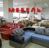 Магазины мебели в Преградной