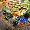 Магазины продуктов в Преградной