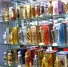 Парфюмерные магазины в Преградной