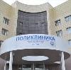 Поликлиники в Преградной