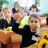 Школы в Преградной