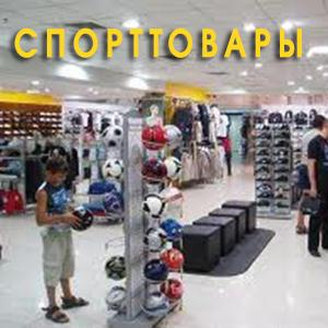 Спортивные магазины Преградной